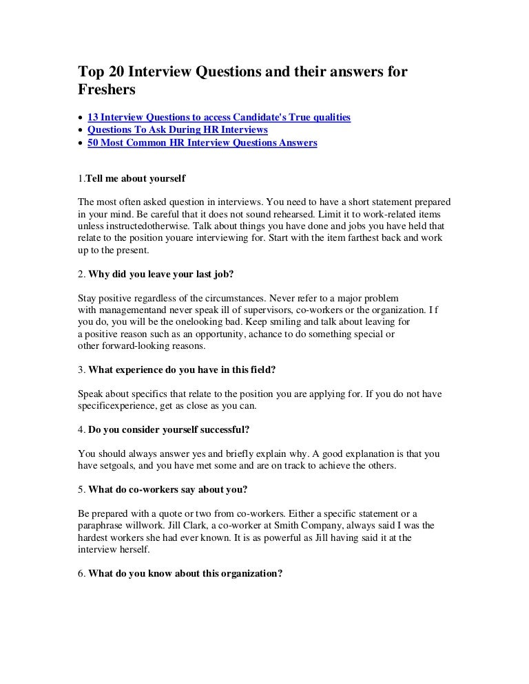 performance review questions and answers