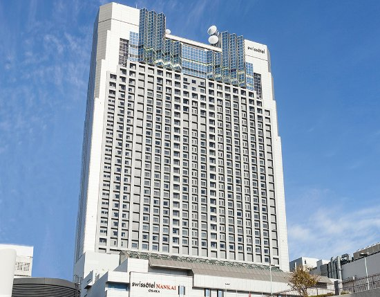 hotel il monte osaka review