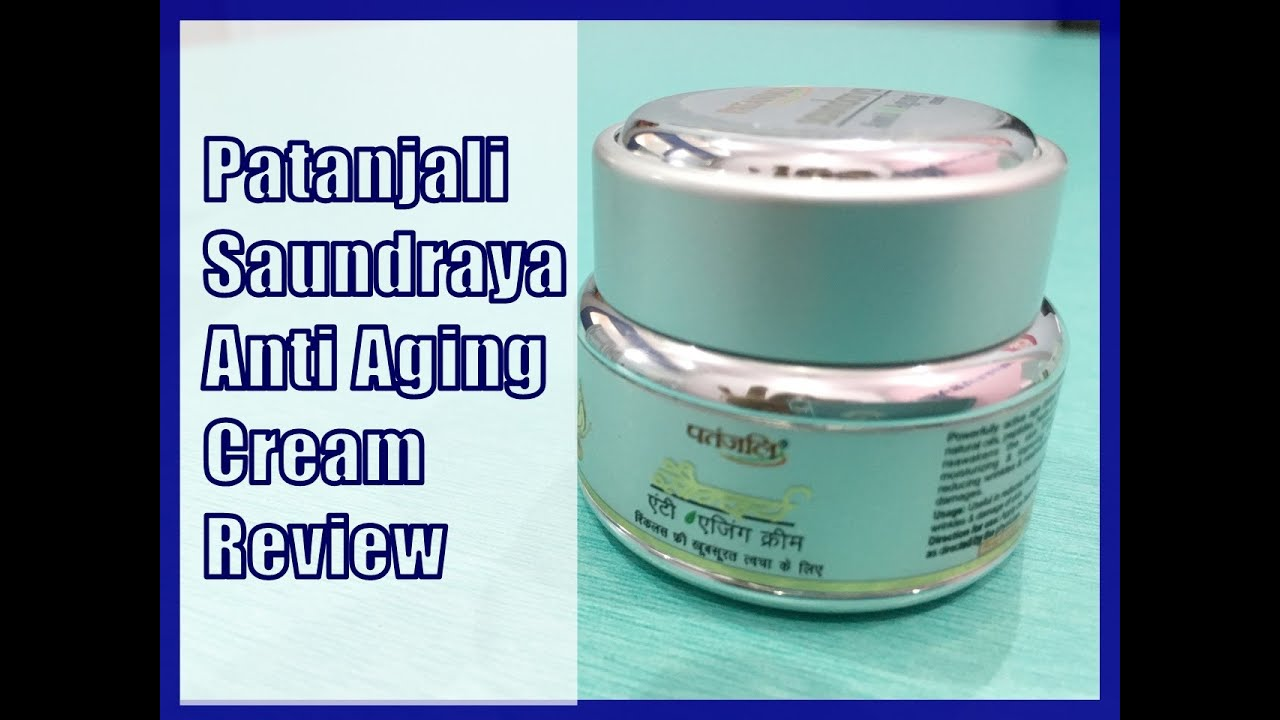 nuxe anti aging cream review
