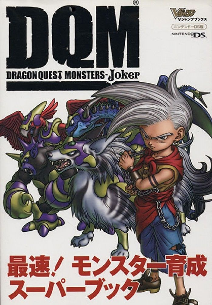 dragon quest monsters joker review