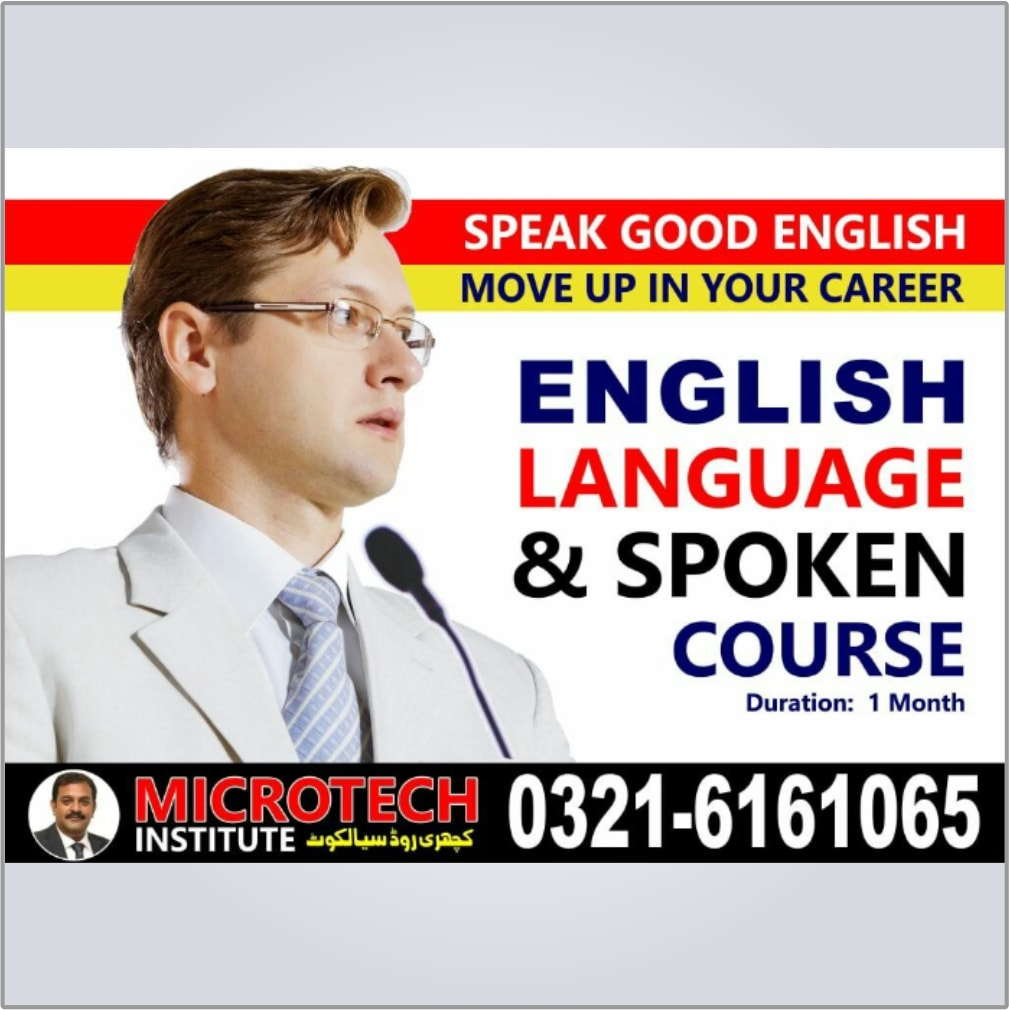 british council english speaking course review