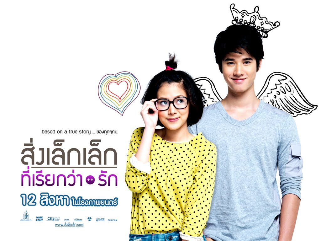 crazy little thing called love movie review
