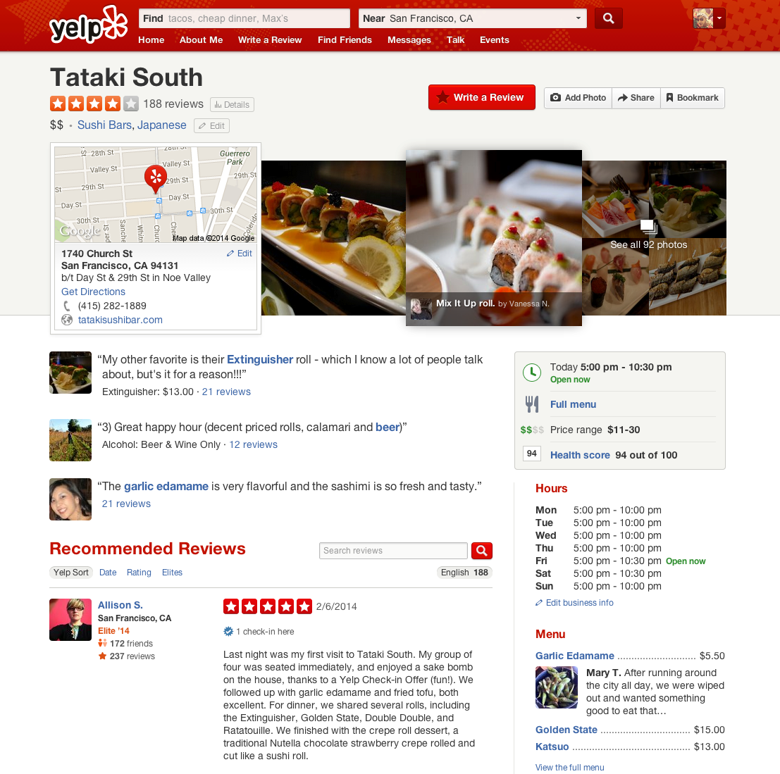 add yelp reviews to my website