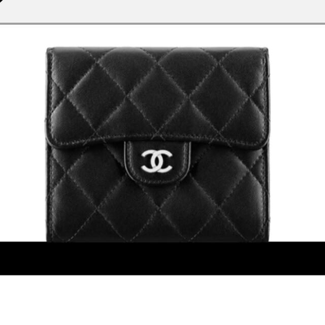 chanel classic small wallet review