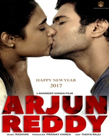 arjun reddy movie review in telugu