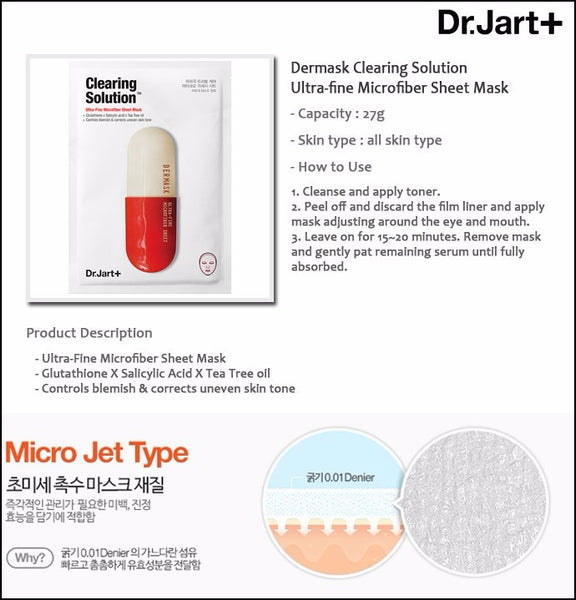 dr jart dermask micro jet clearing solution review