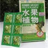 fruit plants slimming pills review