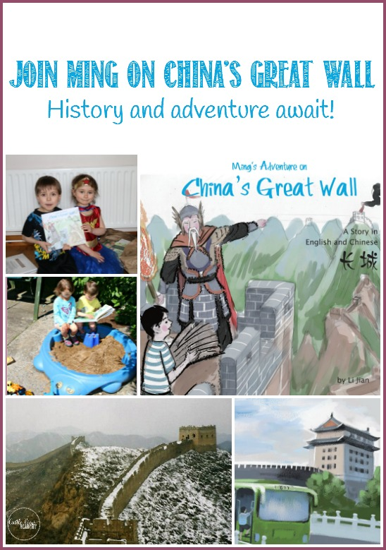 great wall adventure club reviews
