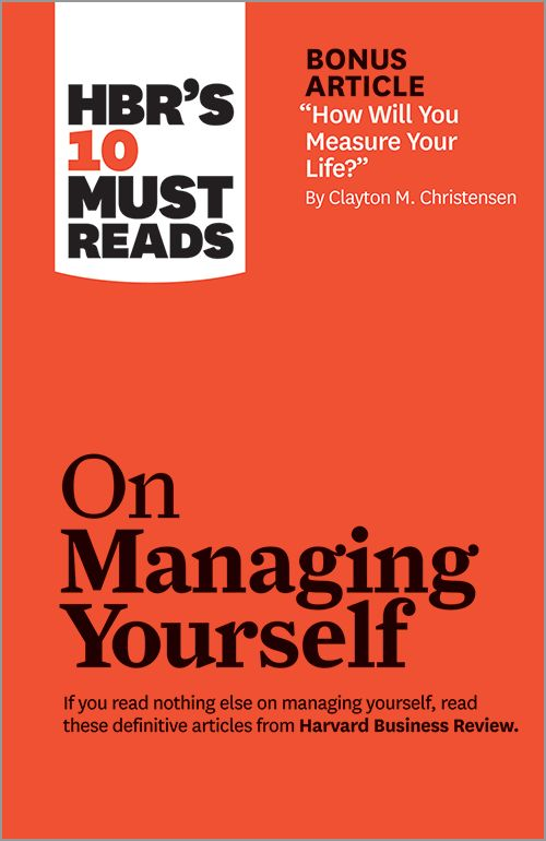 harvard business review must reads
